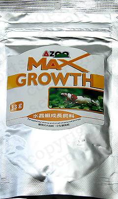 Max Growth